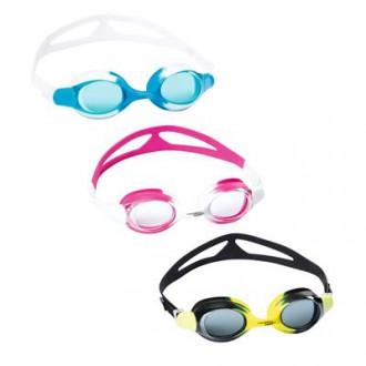 Լողի ակնոց Bestway Hydro-Swim Lil' Sea Scape Goggles