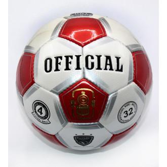 Գնդակ ֆուտզալի